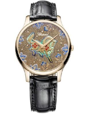 萧邦经典女装系列腕表品鉴  萧邦手表的清洗方法