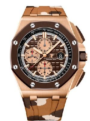 爱彼皇家橡树镂空陀飞轮计时码表&离岸型陀飞轮计时码表  爱彼手表表把如何保养