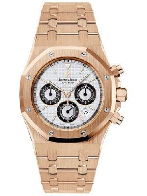 爱彼全新皇家橡树系列万年历腕表  爱彼手表打磨的作用