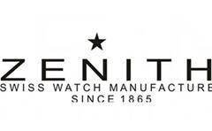 真力时手表维修